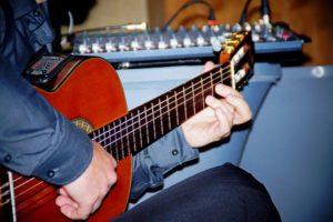 Lekcje gry na gitarze Chojny
